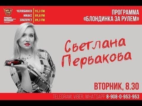 Как по закону продать кредитный автомобиль и нужно ли в Челябинске сократить количество автосервисов