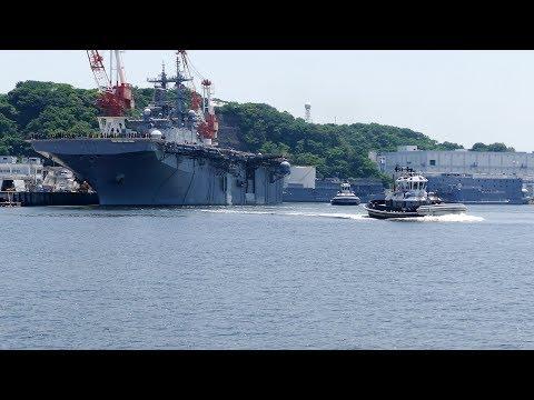 強襲揚陸艦ワスプ 横須賀にて