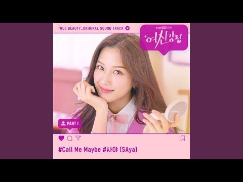 Youtube: Call Me Maybe / SAya