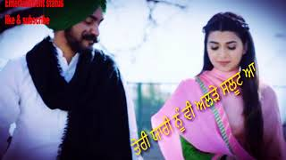 lihaz song status | punjabi song lihaz | new song status 2018
