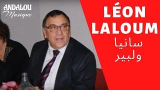 Sania ou lbir -  Malouf -  Léon Laloum