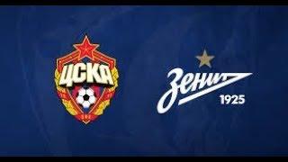 ЦСКА-ЗЕНИТ 22.10.2017. FIFA 18