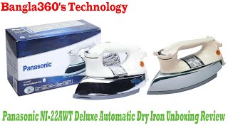 Panasonic NI-22AWT Deluxe Automatic Dry Iron Unboxing Review