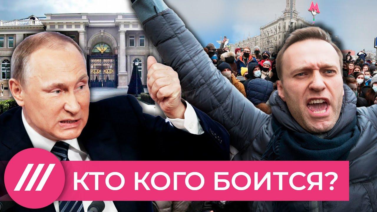 Протест vs Путин. Какой Россия стала после ареста Навального / Мнение Михаила Фишмана
