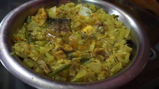 how to cook chal/jali kumra curry | easy  bangali style  Recipe