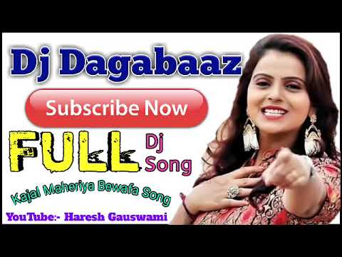 Dj Dagabaj Full Nonstop Gujarati Song Kajal Maheriya Bewafa 2018