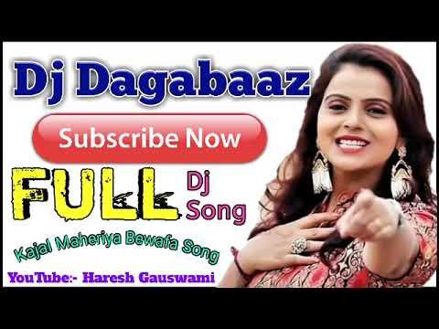 Dj Dagabaj Full Nonstop Gujarati Song Kajal Maheriya Bewafa 2018