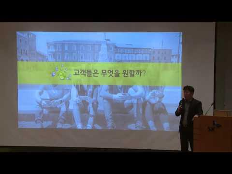 제 36회 T dev forum - Keynote 2 - 모바일 통합 플랫폼 'Oksusu' 추진전략