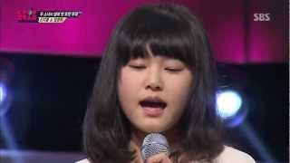 신지훈 (Shin jihoon) 임경하 (Im kyungha) [I