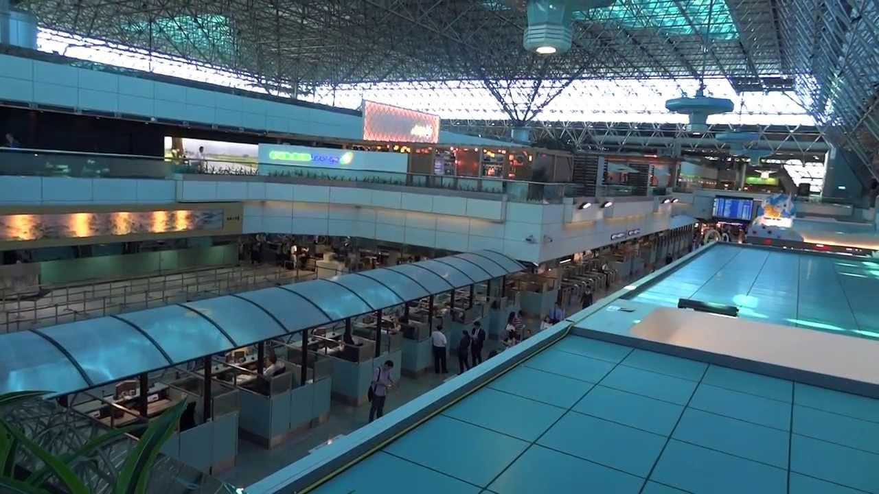 臺灣桃園國際空港 制限エリア內の様子 - YouTube