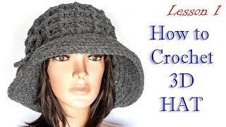 ШЛЯПА 3D от начала до конца МК 1 /Crochet 3D hat women DIY