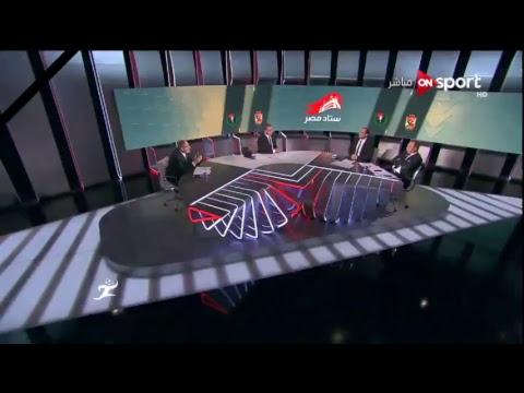 البث المباشر لمباراة الأهلي vs الداخلية | الجولة الـ 10 الدوري المصري