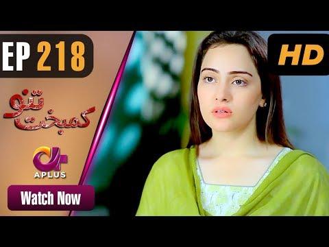 Kambakht Tanno - Episode 218 - Aplus ᴴᴰ Dramas