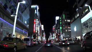 東京 六本木・銀座・新宿[Tokyo Roppongi,Ginza,Shinjuku Drive] thumbnail