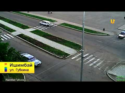 Авария в городе Ишимбай