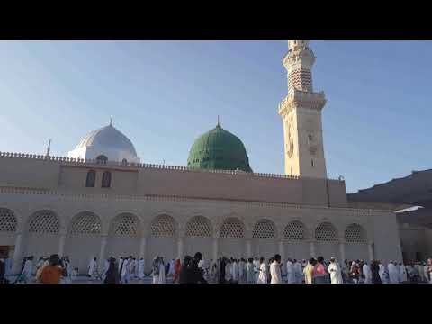 Allahumma Salli Ala Sayyidina Muhammad ﷺ ᴴᴰ