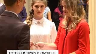 Студентам Белгородского индустриального колледжа вручили знаки отличия ГТО
