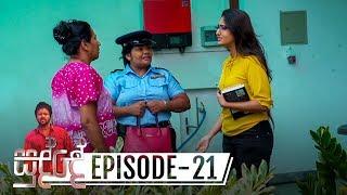 Sudde | Episode 21 - (2019-11-04) | ITN Thumbnail