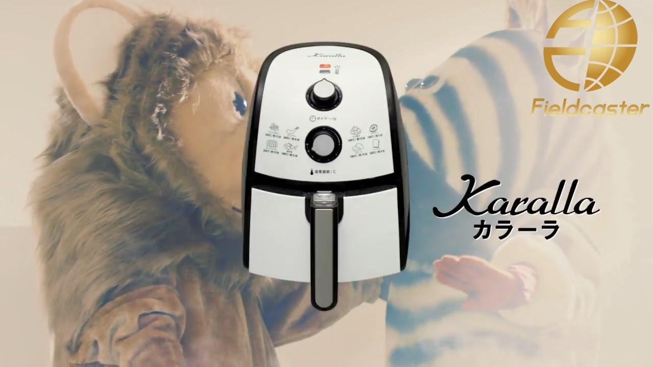 CM shop japan「カラーラ」