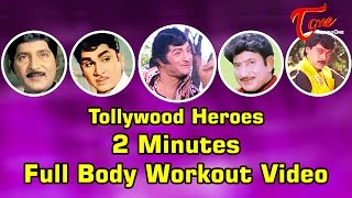 How Tollywood taught us Full Body Workout