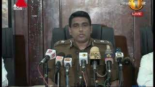News 1st: Prime Time Sinhala News - 7 PM | (04-09-2018) Thumbnail