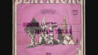 """""""Somos o Mar"""" & """"Jardim Terra"""" by Beatnicks (Portugal, 1977)"""