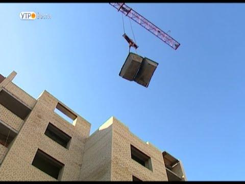 В Ярославле начнется строительство домов, в которые переселят жильцов из ветхих и аварийных зданий