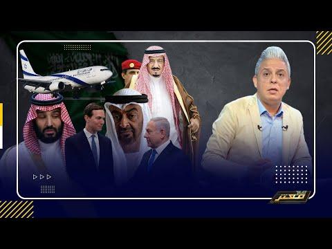 قرار مفاجئ بمنع عبور الطائرات الاسرائيلية على الاراضي السعودية !!