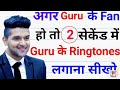 Top 5 Best Guru Randhawa Instrumental Ringtones 2018🔥by razztechnical