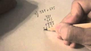 Как умножать столбиком целые числа | uchim.org