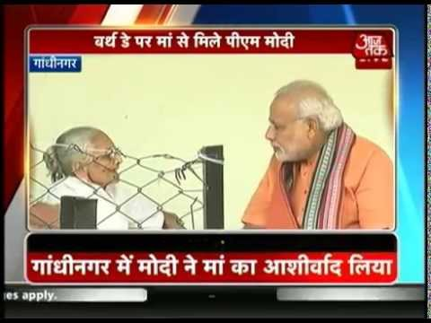 Live: Narendra Modi meets mother on 64th birthday