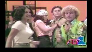 American Bandstand 1970s Dancer Jo Ann Orgel - Part 1 of 2