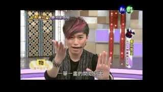 20130331 POWER星期天綜藝百分百-魔法教室 - 陳日昇