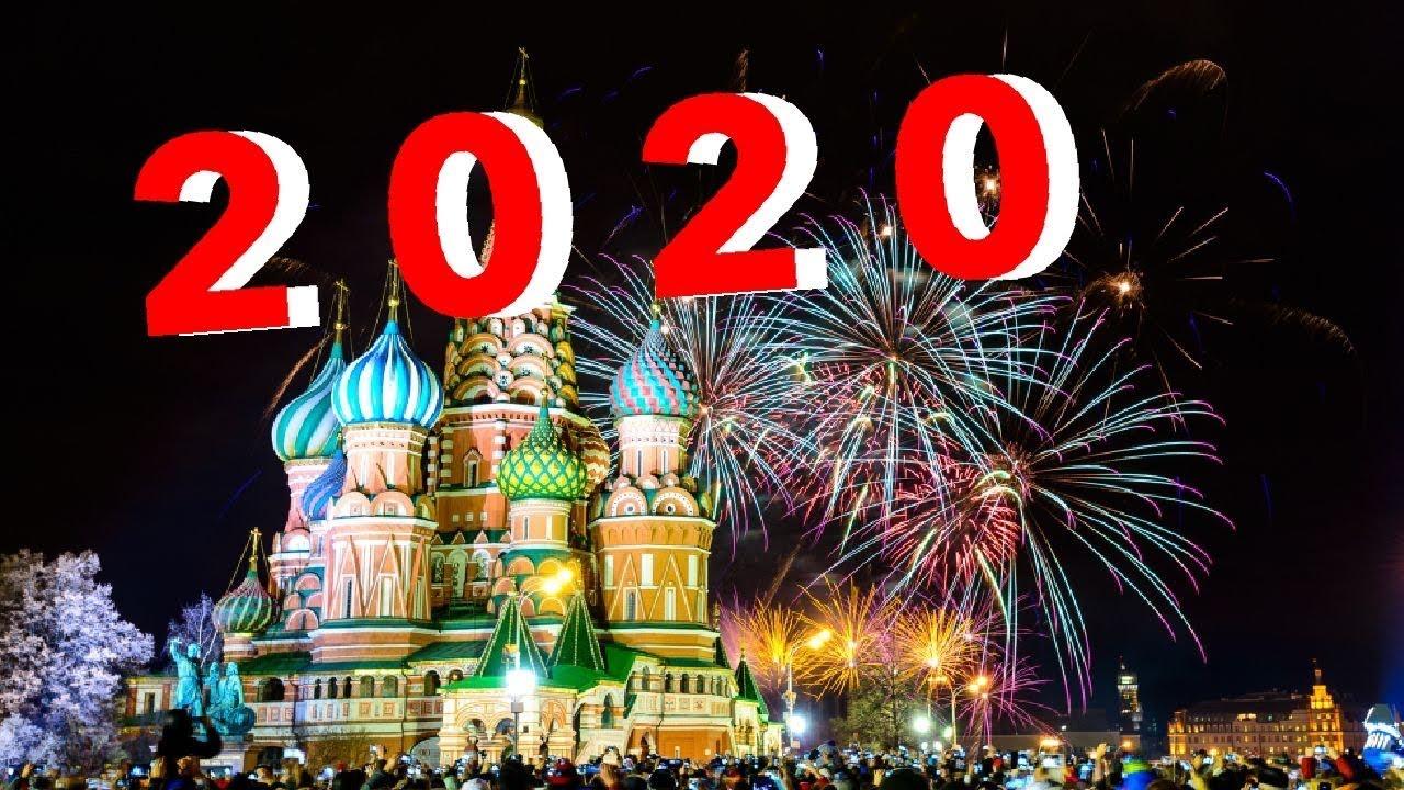 New Year's Salute in Moscow 2020 ! Новогодний салют в Москве 2020! 2020 年莫斯科新年致敬