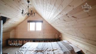 видео Проект дома 250м2 со вторым светом