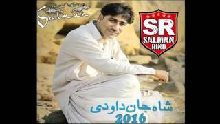shahjan dawoodi balochi new song 2016 (Tara Soor Mubbrak Ba)