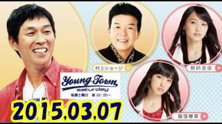 2015/03/07 に公開 MBS ヤングタウン 土曜日 明石家さんま 2015年03...