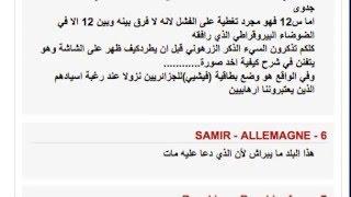 القنصليات الجزائرية تجمد مشروع الجواز البيومتري