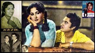Gambar cover Lata Mangeshkar - Shararat (1959) - 'tera teer o bepeer'