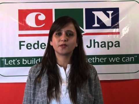 Computer Association of Nepal CAN Jhapa Introduction