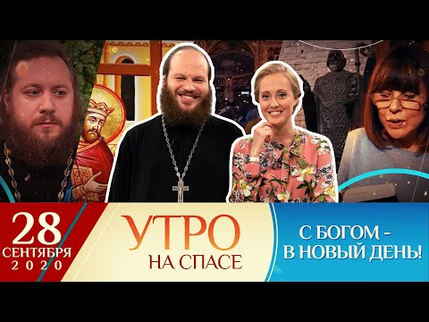 ВОЗДВИЖЕНИЕ КРЕСТА ГОСПОДНЯ/Н.