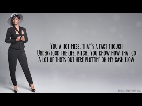 Cardi B - Hectic (Lyrics - Video)