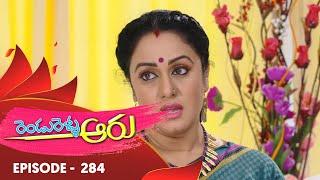 Rendu Rella Aaru - Episode 284   28th November 19   Gemini TV Serial   Telugu Serial