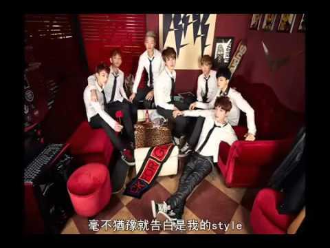 [繁體中字]防彈少年團 BTS - Intro Skool Luv Affair