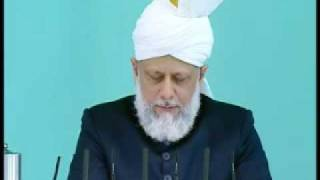 Friday Sermon : 31st July 2009 - Part 6 (Urdu)