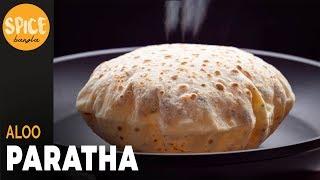 আলু পরোটা (সহজ এবং পারফেক্ট) Aloo Porota | Easy and Perfect Aloo Paratha | Aloo Paratha Recipe