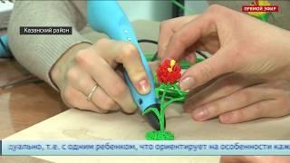 Школы и детсады Тюменской области получили оборудование для обучения особых детей