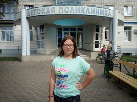 Детская медицина в Белореченске. Белореченск. Переезд в Краснодарский край
