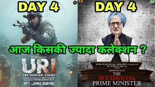 Uri 4th Day Vs The Accidental Prime Minister 4th Day Box Office Collection | Who Wins At Box Office?