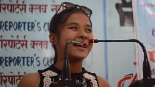 मेरो प्रतिस्पर्धा नेपाली होइन बिदेशी   सँग हो - Teriya Magar